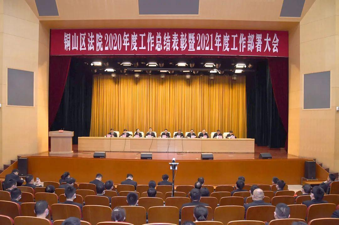 台州市黄岩区第十六届人民代表大会第五次会议召开