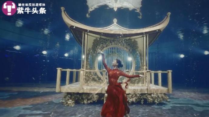 揭秘水下绝美中国风舞蹈《卷珠帘》,舞者腰绑16斤重物起舞