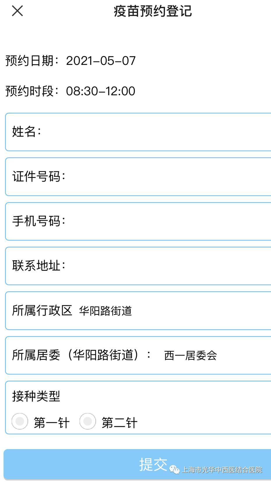广州番禺疫苗接种预约app_广州番禺婚姻登记预约_广州番禺车辆年审预约