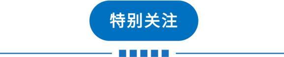 本土再增5例!此轮疫情最新研判!天津连3天30℃+!(最新发布)