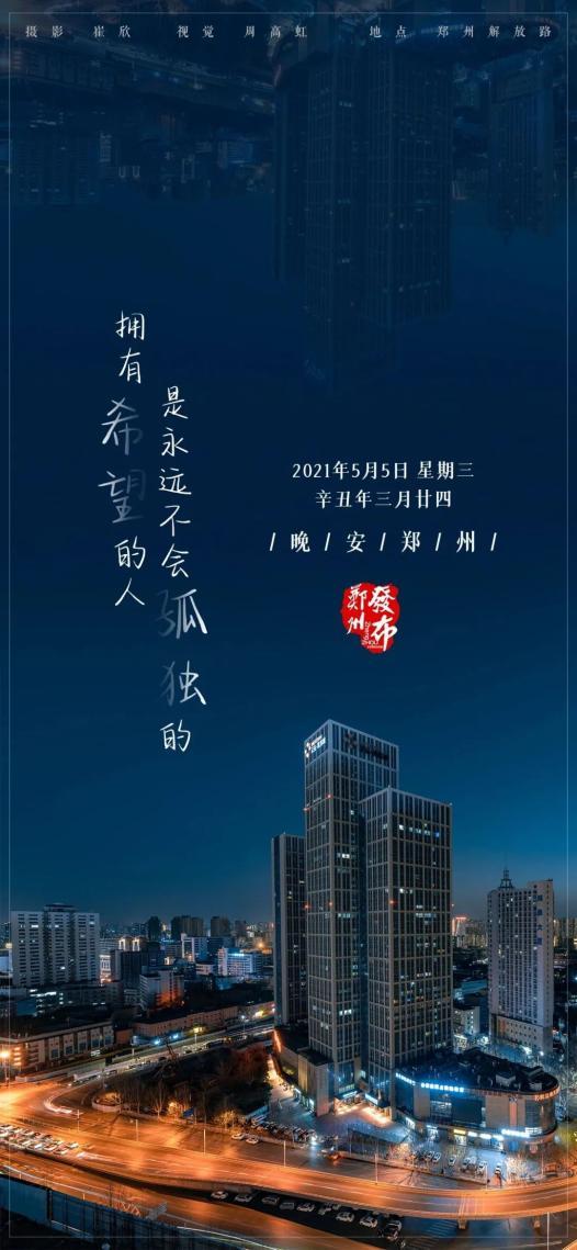 招生院校、报名要求、考试内容……2021年河南省对口招生政策发布(最新发布)