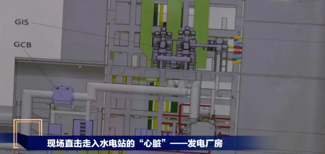 金沙江白鹤滩水电站首批机组投产发电(图)