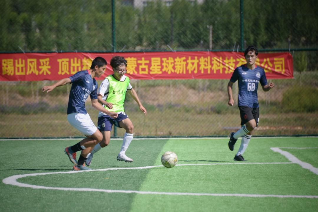 国际足联7人制足球规则_足球比赛有9人制的吗_国际足联11人制足球比赛规则 pdf