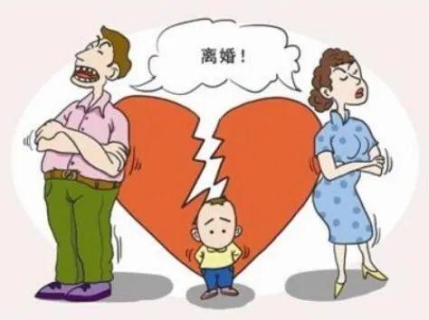 90后孩子婚姻育儿 2020年中国婚姻调查报告: