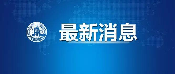 中国已和多国合作开展疫苗研发