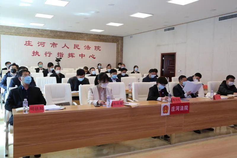庄河市人民法院召开2019年庄河地区行政案件司法审查报告发布会(最新发布)