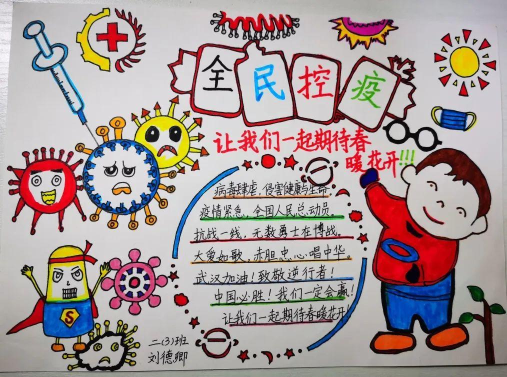 """武汉市""""抗击疫情 成长有我""""主题教育活动线上作品show"""