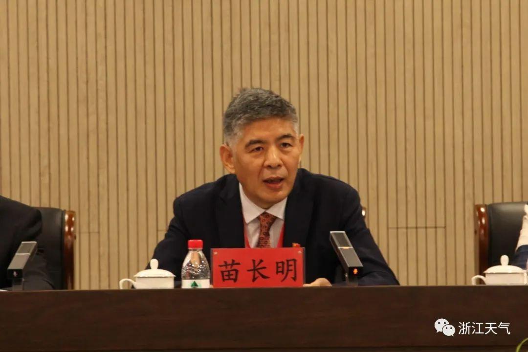 中共浙江省气象局直属结构第九次代表大会胜利召开