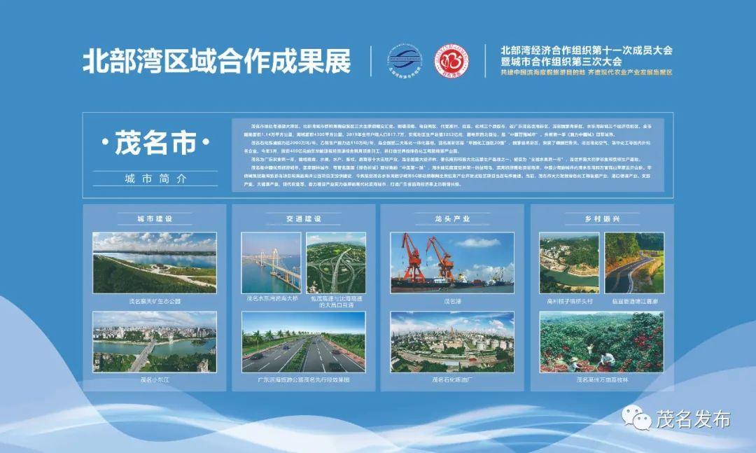 壮大城区经济总量_经济图片