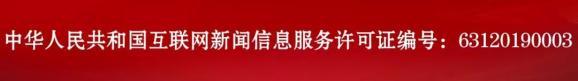 关于减负!青海省教训厅发文了