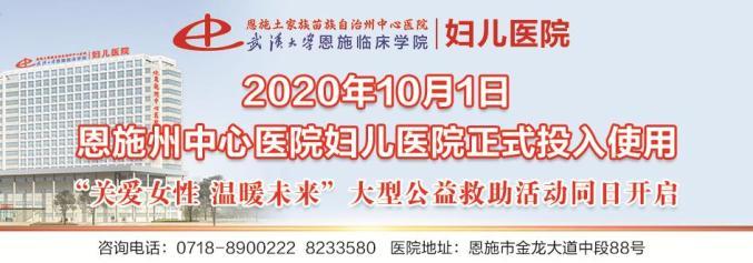 湖北省疾病防御控制中心最新提示