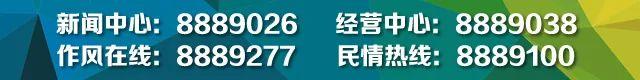 甘肃省首届康养财产生长论坛在天水麦积举办