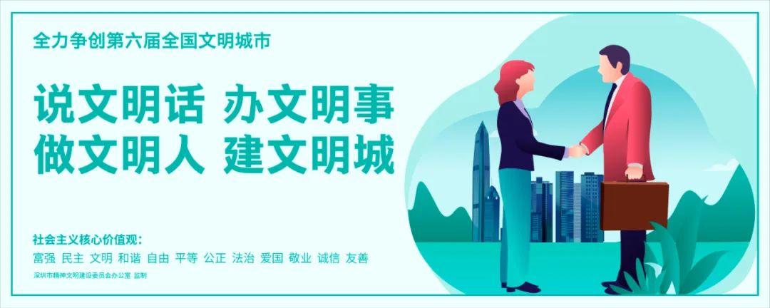 广东省首个社区文联揭牌创建