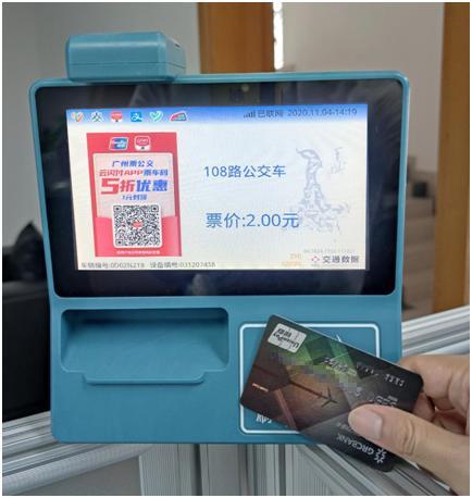 市民、旅客持银联IC信用卡或银联手机闪付即可直接搭乘广州公交