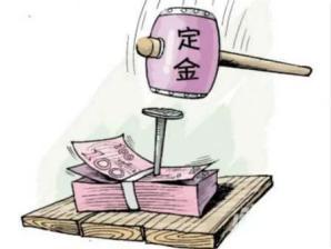 经法案例丨二手房交易中的定金纠纷 ( 一)_政务_澎湃新闻-The Paper