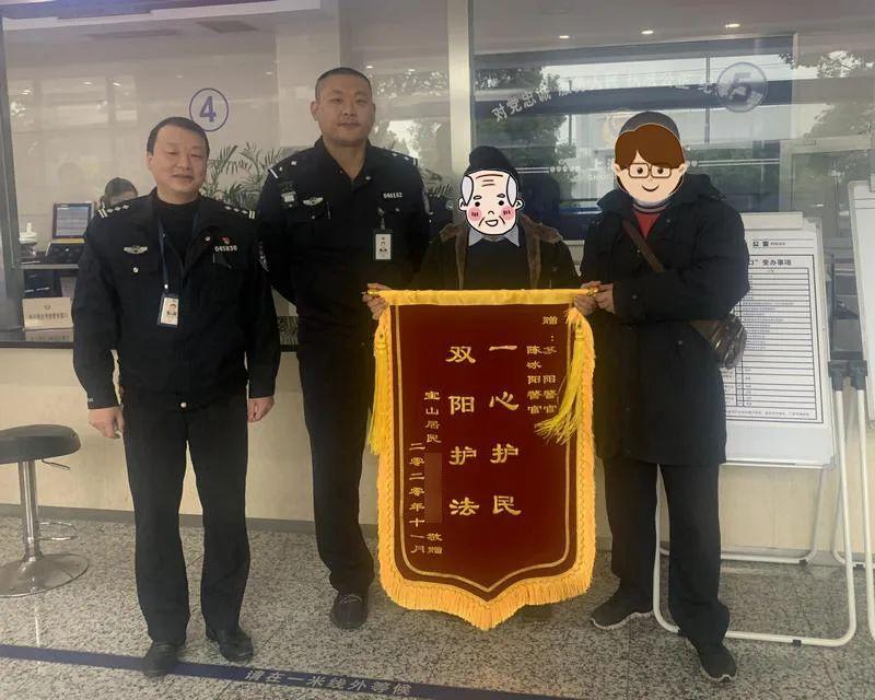 【上海反诈进行时】八旬老人执迷保健品 5天欲转账8万余元?