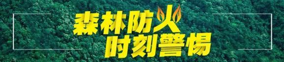 四川省卫健委向在川居民发出倡议