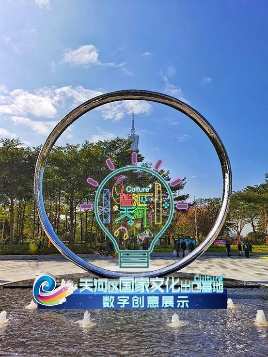 第一届广州河汉我国文化艺术收支口财富基地·数旅游网