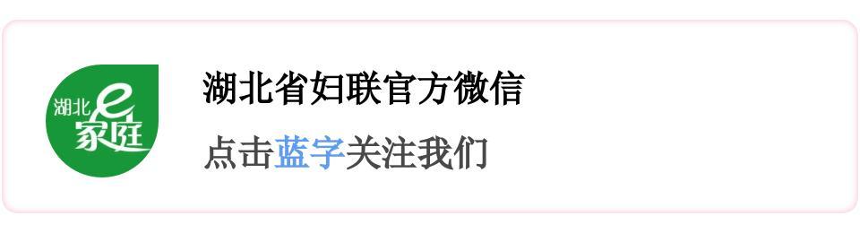 湖北省妇联进行宪法学习专题讲座