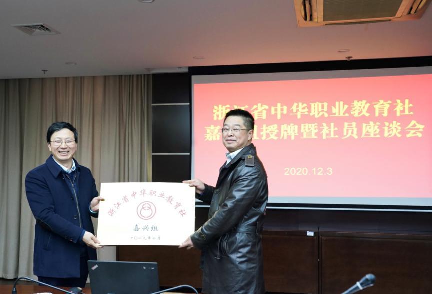 浙江省委统战部副部长王河南大专院校利月来我市调研职业教育工作