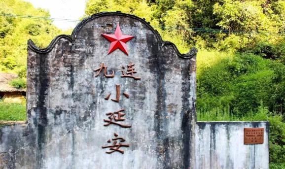 广东省第二批汗青文化游径名单公布颁发,河源3个旅