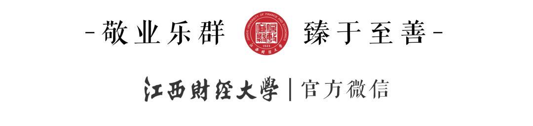 下周一,江西省第八届外国留学生汉语大赛决赛,约!