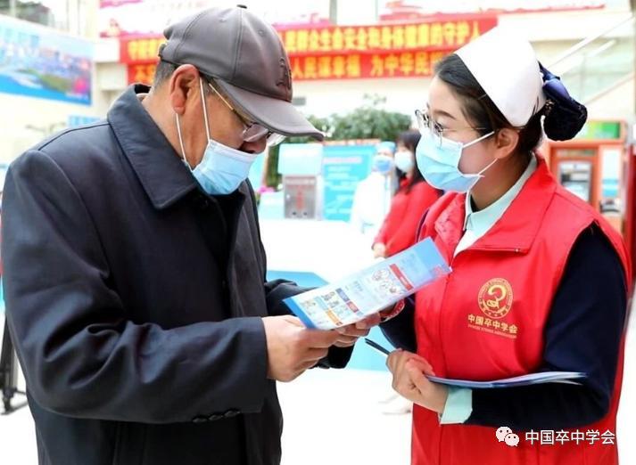 【红手环在行动】吉林省农安县人民医院