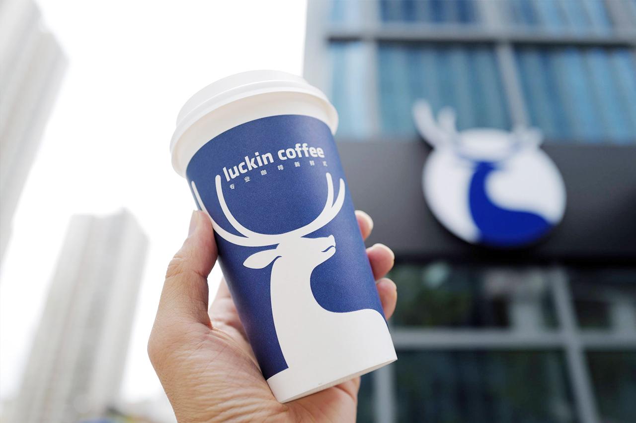 瑞幸咖啡造假案1.8亿美元达成和解