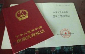 http://www.hmhxwz.cn/fangchan/147964.html