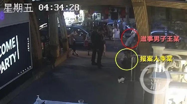 监控视频显示,发生冲突时,李浩铭正在给猫拍照。/受访者供图