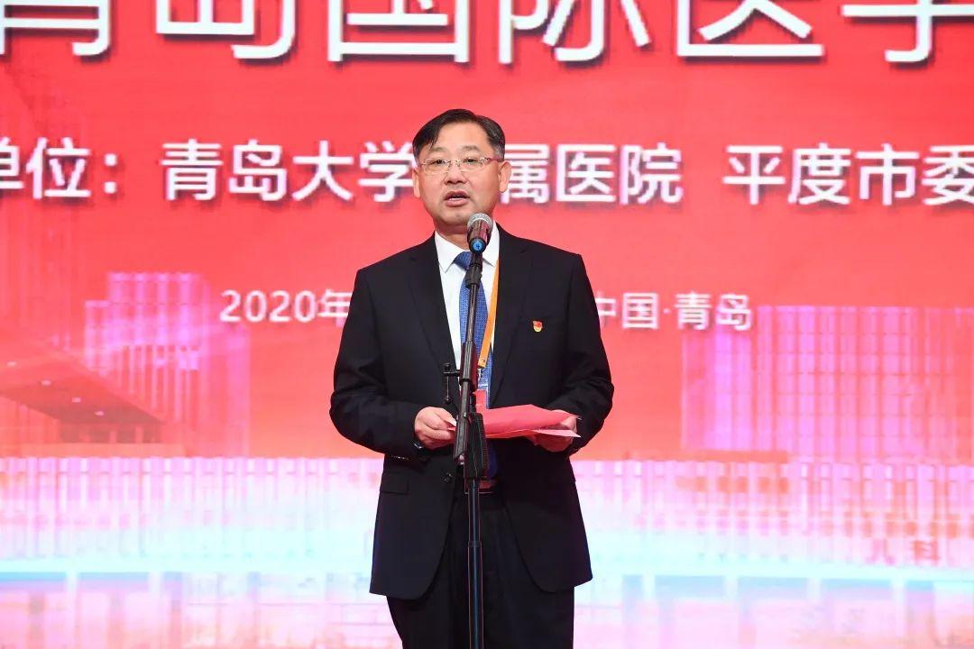 平度市委副书记、市长赵兴绩致辞。