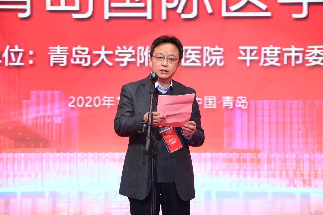 山东省卫生健康委二级巡视员、省保健局副局长梁军致辞。