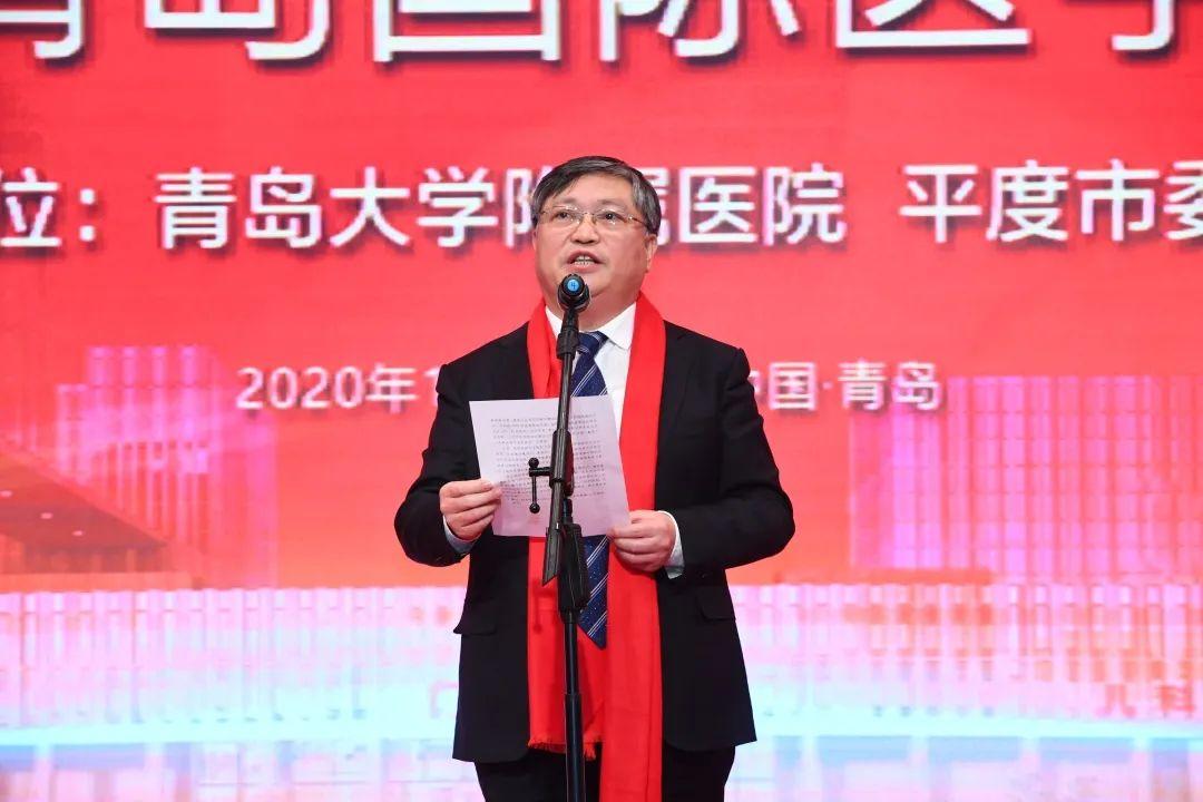 青岛市副市长耿涛致辞。