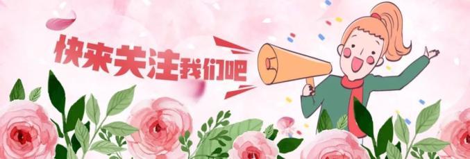 仙桃市职业技能竞佛山石门中学赛开始啦!点击查阅