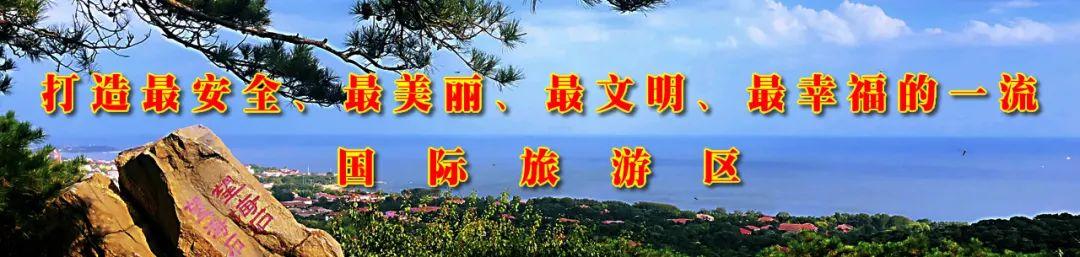 北戴河冬季美如画(三)_政务_澎湃新闻-The Paper