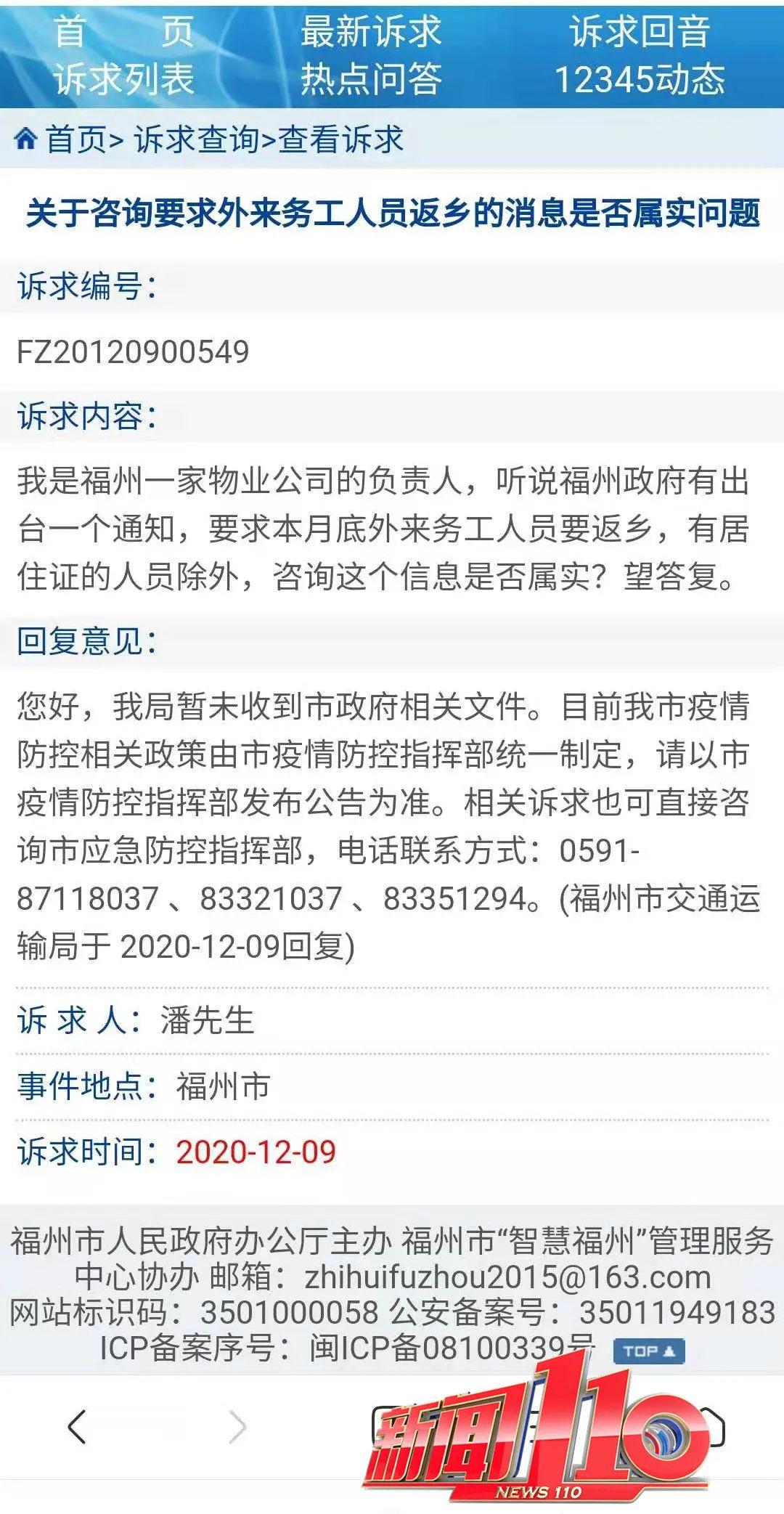 2021年金沙县外来人口_人口普查