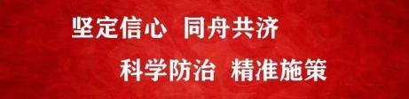 本土确诊北京7例,辽宁8例!张家口一地防控告示!15地升为中风险!