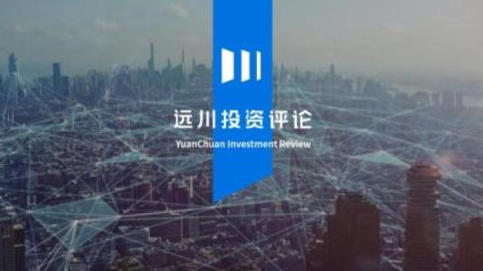 對話景順首席投資總監:中國將會帶動全球經濟的復蘇