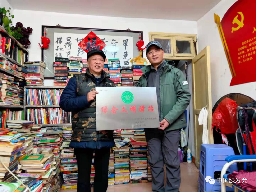 """周晋峰:文明驿站是散播在生态文明时代的一颗颗""""火种"""""""