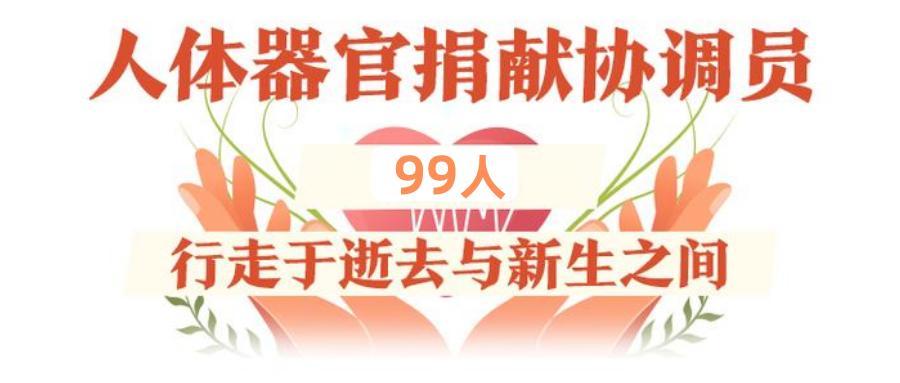10年,浙江,1590例募捐