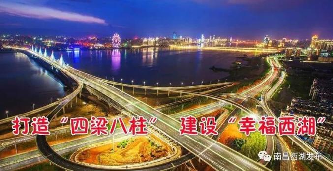 【西湖时政】1月2日_政务_澎湃新闻-The Paper