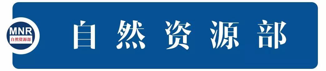 2020年度国土资源昭通学校科学技术奖申报项目