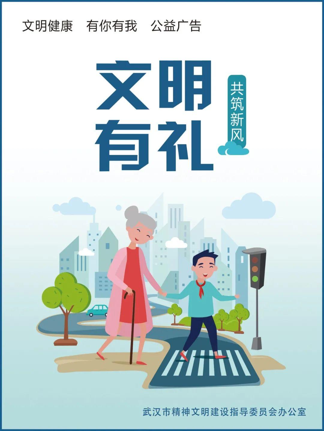 疫后重振经济复苏 新年大项目开拓新店,2021 武汉商业将迎密集入市