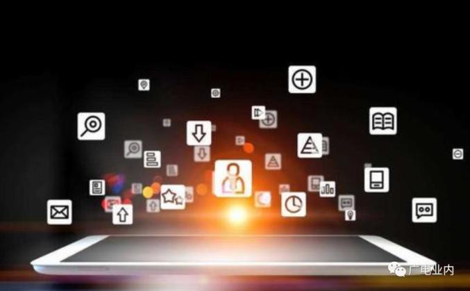 黄楚新:2021县级融媒体中心要在三个方面下功夫!