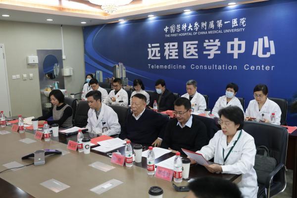 辽宁省内分泌疾病重点实验室-省部共建国家重点实验室学术委员会工作会议顺利召开