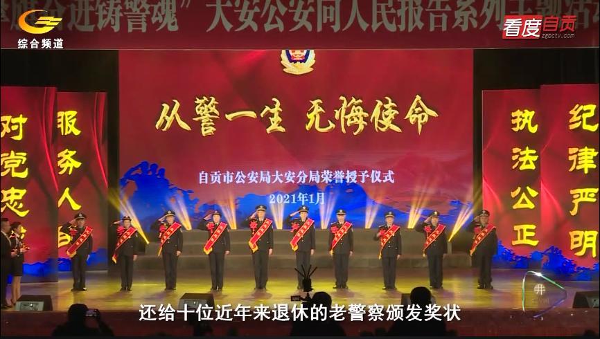 #网络文明传播活动#讲文明丨这个节日 向他们致敬!