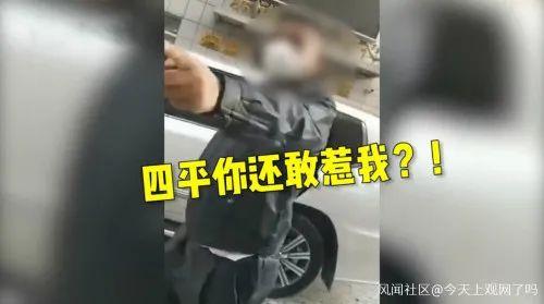"""法院门口竟产生""""绑架""""案! 据封面新闻10日报道"""
