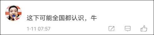 帝豪平台注册穿貂汉子在法院门口绑人,扬言:东北三省dóu认