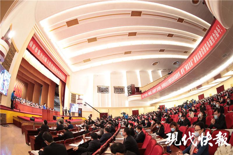 摩登5注册地址2021年南京怎么干?十方面重点发力,这些民生利好请查收 ... 教育
