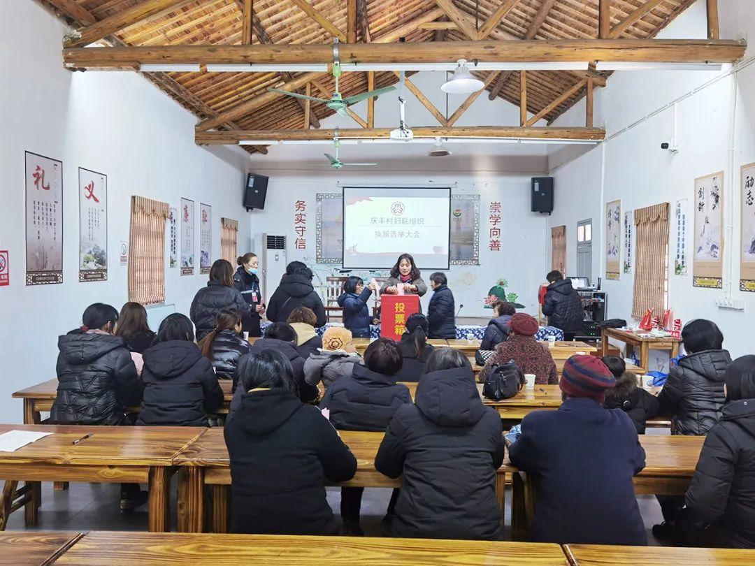 摩登5注册地址秀洲区全面完成村(社区)妇联换届选举工作! ... 教育